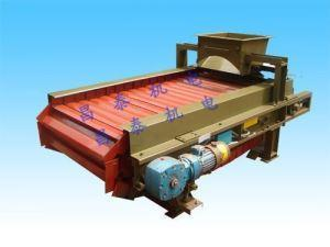 Chain plate type dosing machine