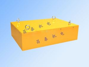 RCYB Series Suspension Permanent Magnet Separator